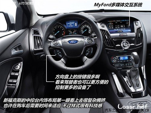 汽车之家 福特(进口) 福克斯(海外) 2011款 三厢版